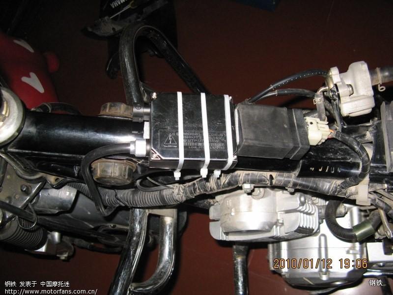 求安定器安放位置-雅马哈-摩托车论坛手机版-中国第一