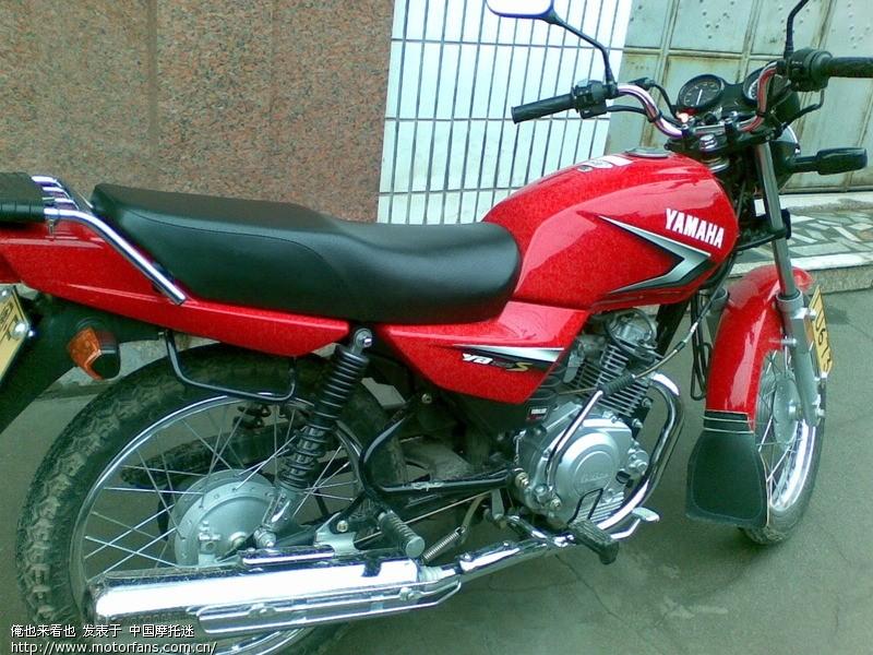 4998天戟 - 摩托车论坛 - 雅马哈-骑式车讨论专区