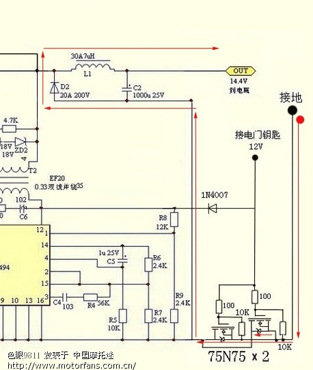 03 真正的开关型双场效应管整流稳压器有超压保护,更新了制作图片