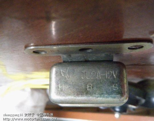喇叭继电器的接法是怎么样的啊?(有图)