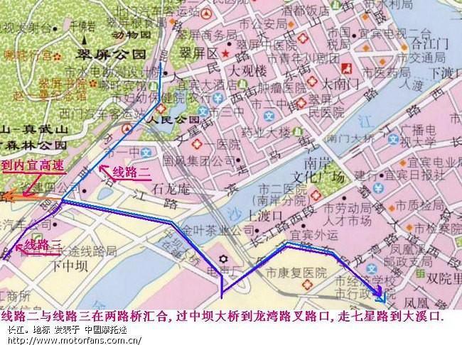 四川宜宾珙县地图