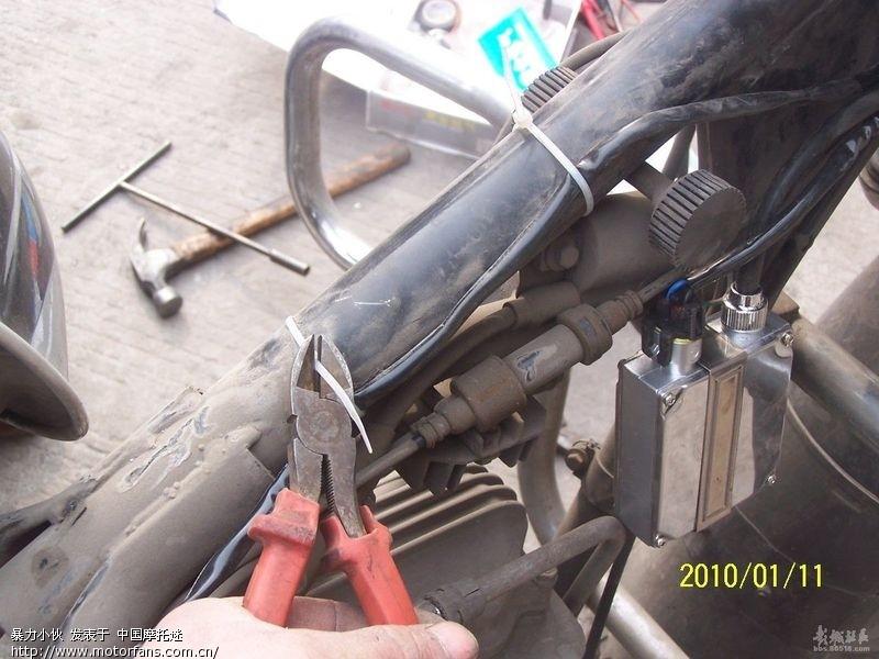 氙气灯的正确安装方法(实景图) - 维修改装 - 摩托车