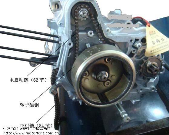 jh100发动机定子线圈及正时链的拆卸图解