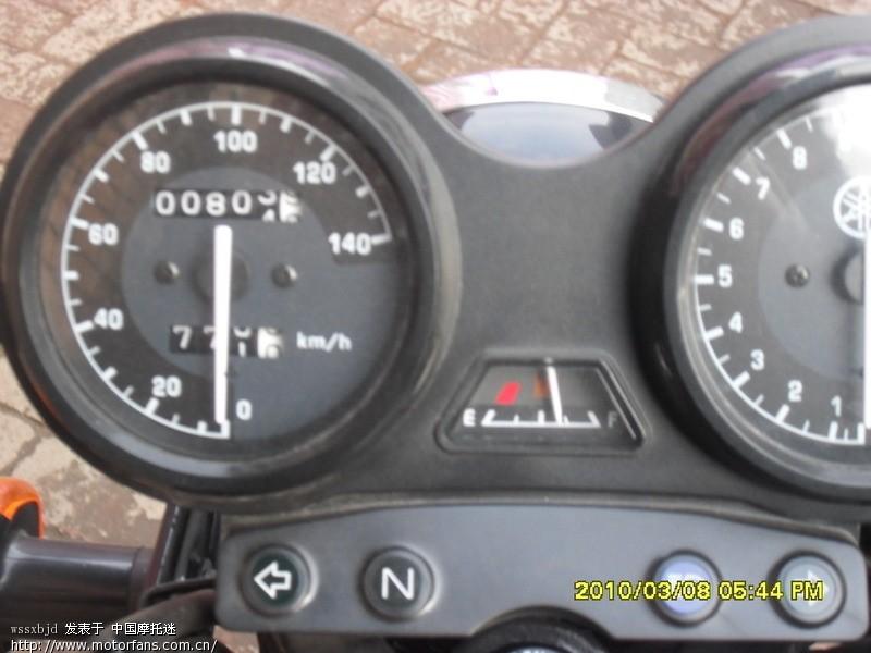 雅马哈-摩托车论坛手机版-中国第一摩托车论坛-摩旅进行到底!;