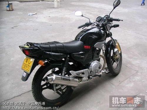 天剑改en车把问题-雅马哈-摩托车论坛手机版-中国第一
