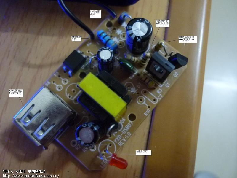 钱江150-3b蓄电瓶电压和电流 - 摩托车论坛 - 钱江