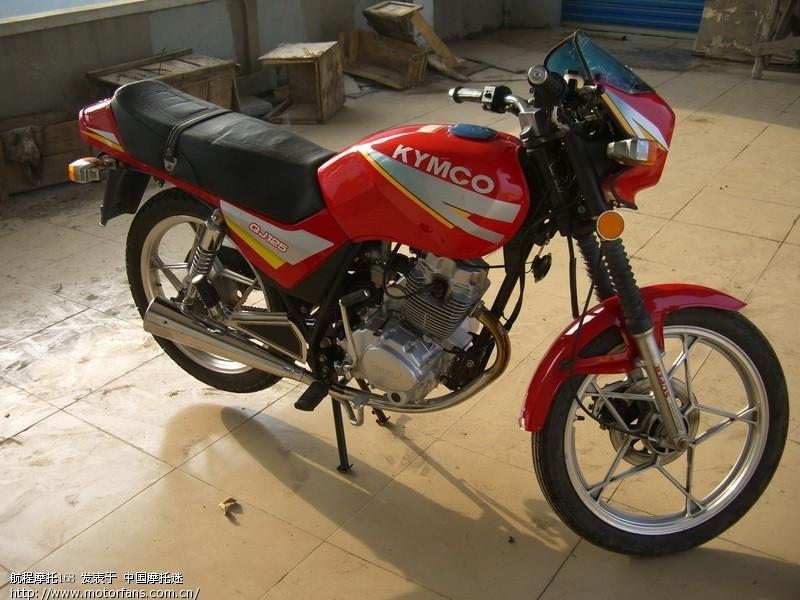 航程摩托168摩托车行 出一台仿铃木王125摩托车 已售