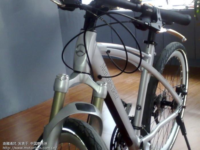 耀眼的奔驰自行车
