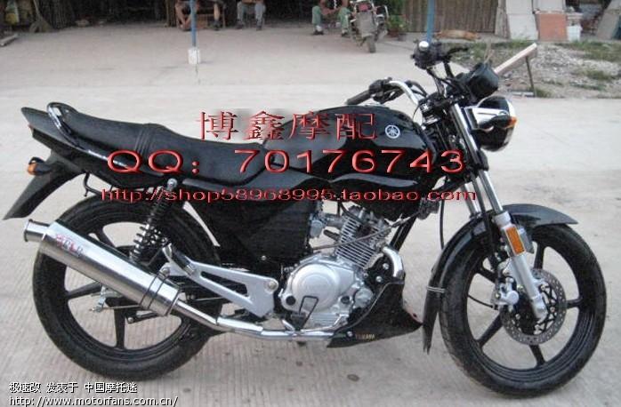 摩托车改装排气管图片欣赏