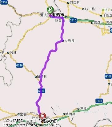 请教去汉中旅行路线
