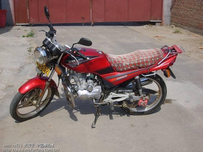 我的大阳dy125-20a - 大阳大运 - 摩托车论坛 - 中国
