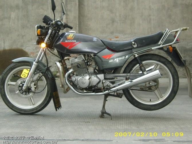 钱江龙双缸摩托车电路图