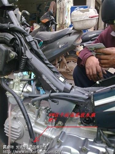 雅马哈c8骑行报告; 关于发动机和车架固定的问题,有请老摩们上图解答