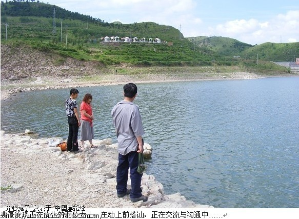 09年6月游葫芦岛建昌龙潭大峡谷风景区高清图片