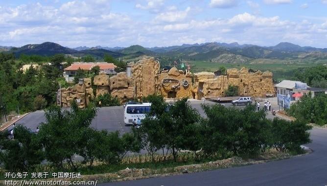 09年6月游葫芦岛建昌龙潭大峡谷风景区 - 吉林摩友区