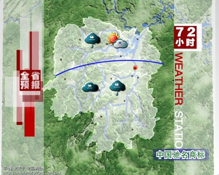 湖南株洲天气预报_裕安图片网