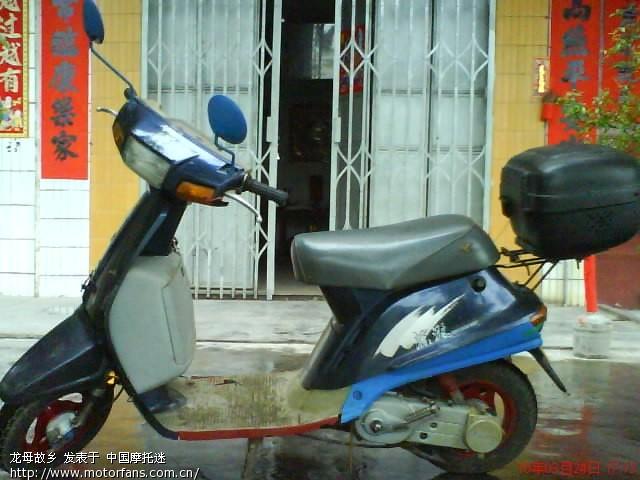 我的50cc踏板木兰 - 维修改装 - 摩托车论坛 - 中国第