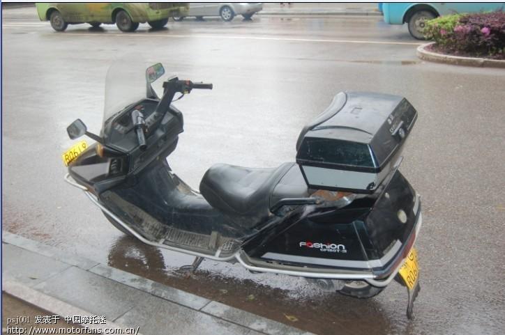 出售春风水冷150摩托车高清图片