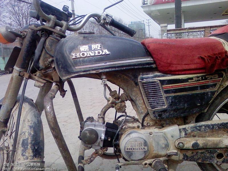 嘉陵专区 看看25年前出厂的嘉陵本田70摩托