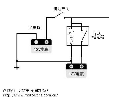 摩托车12v充电器电路图