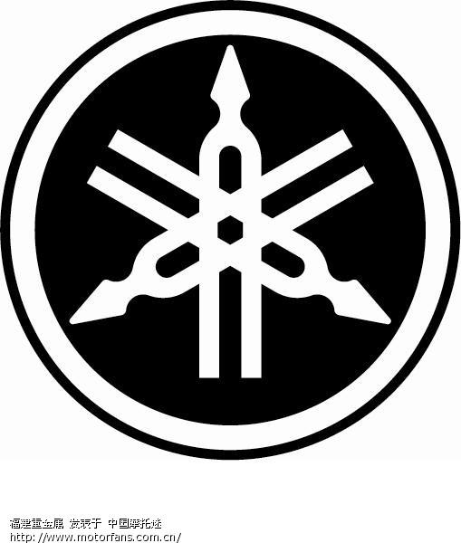 谁有雅马哈标志的照片