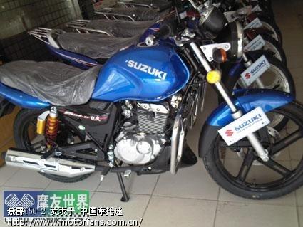 林木新款-豪爵铃木-骑式车讨论专区-摩托车论坛手机