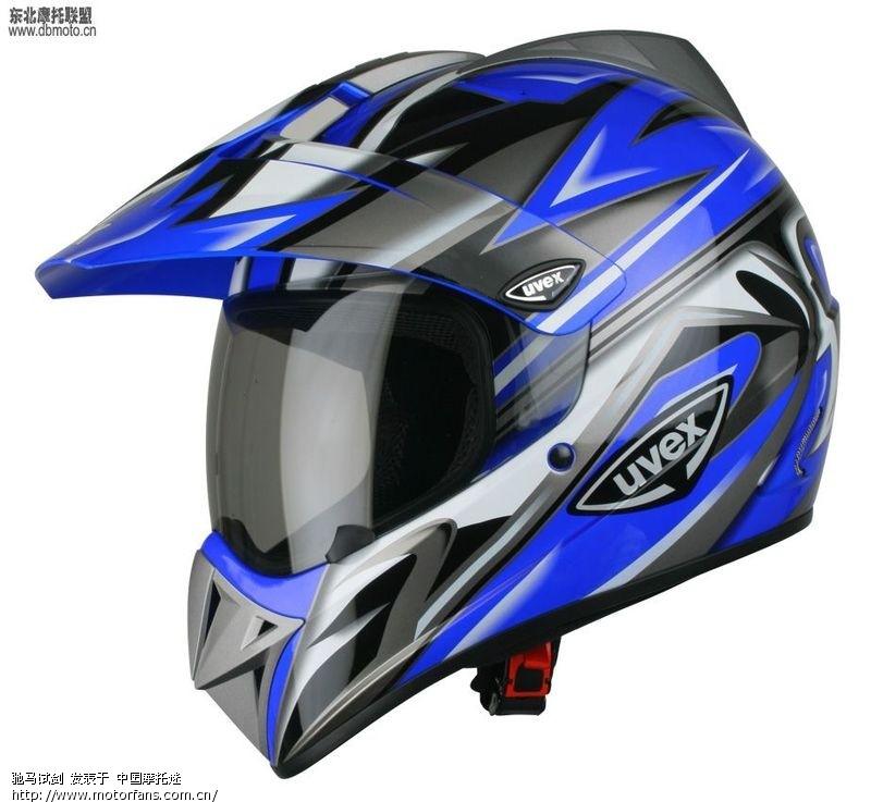 关于越野摩托车头盔的问题