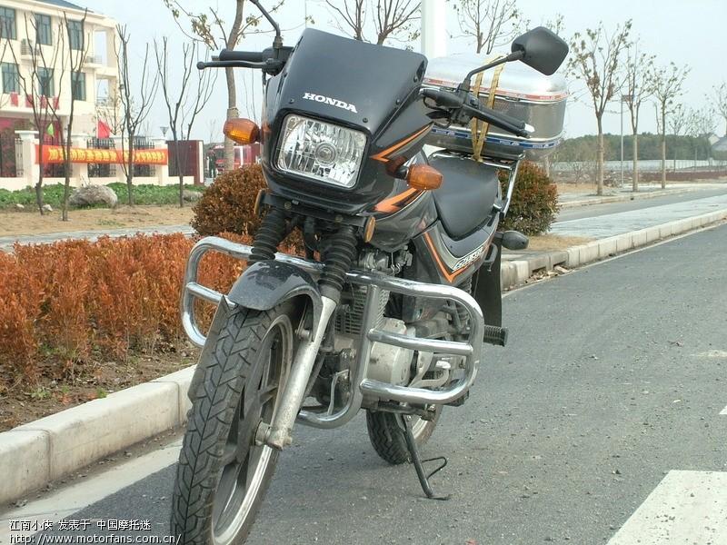 摩托车论坛 新大洲本田 03 求助, 谁知道cbf版金峰锐的后保险哪里有