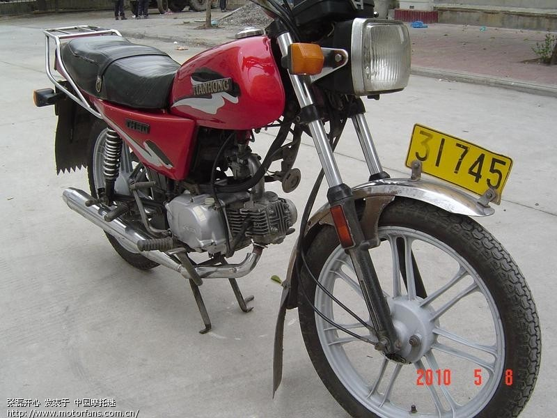 超展天津本田90超级耐糟台湾光阳铁汉125 中国第一摩托车论坛 摩旅高清图片