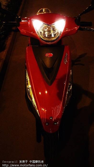 光阳摩托专区 光阳劲丽110 GP110 更新初步油耗测算图片