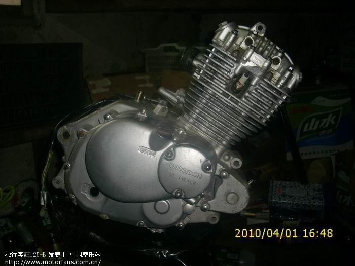 【铃木发动机】>>铃木王gs125发动机图