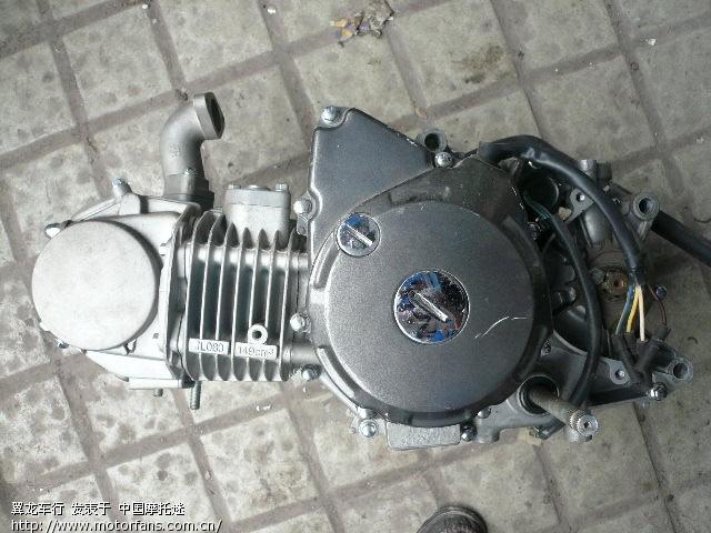 > 请教,这是嘉陵那款车上的发动机!卧式150发动机!