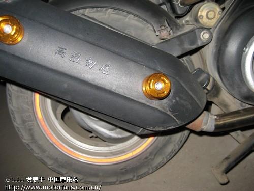 2手小毒蛇三合一排气管 高清图片