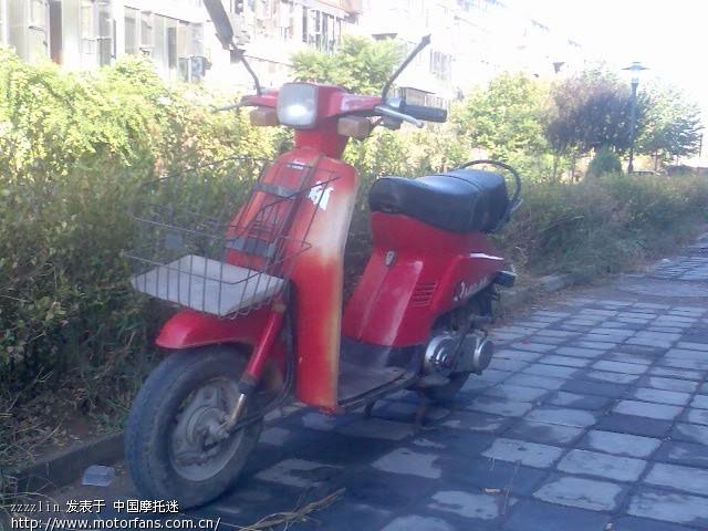 摩托车维修工具 小木兰招集令