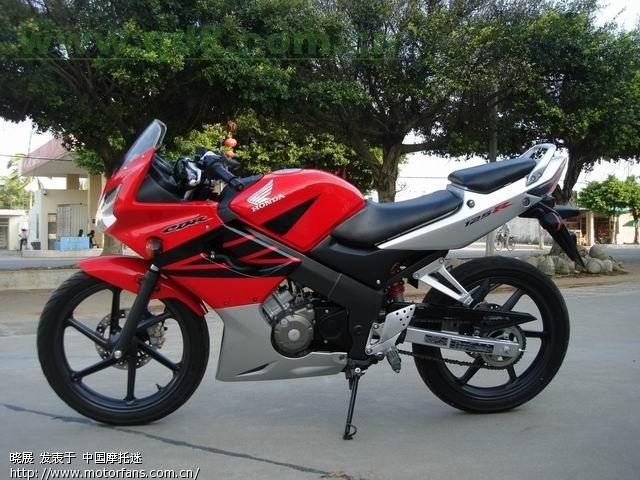 刚到手的cbf150 - 五羊本田-骑式车讨论专区 - 摩托车