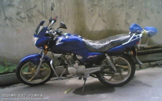 哪有这样滴金锐箭吖· - 新大洲本田 - 摩托车论坛