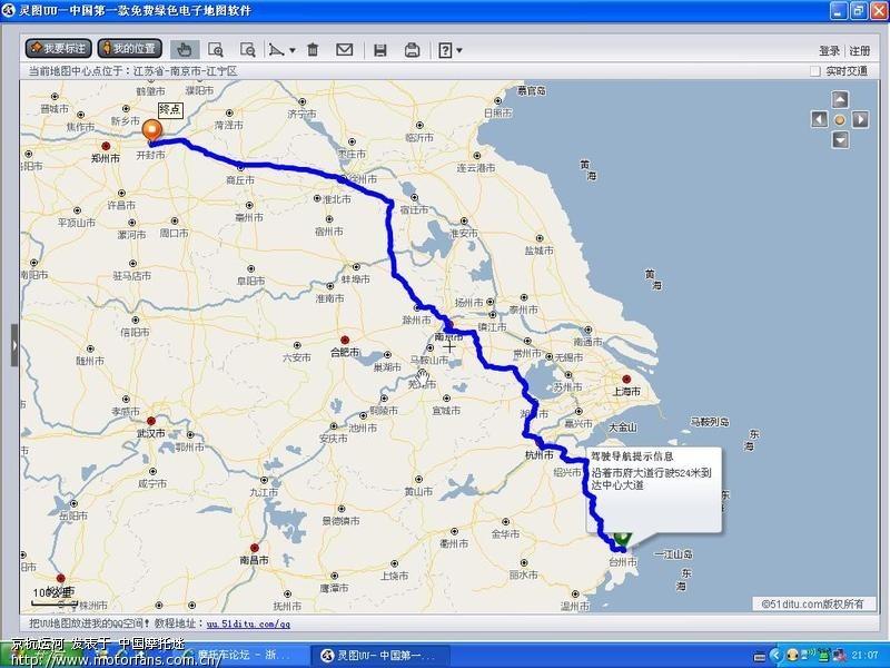 用lt地图查了下,基本情况如下:台州--绍兴---杭州---湖州--南京