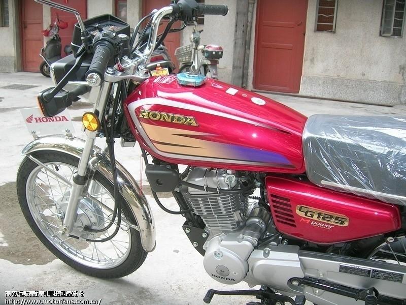 摩托车论坛 五羊本田-骑式车讨论专区 03 金cg; 喜欢cg的进来pk