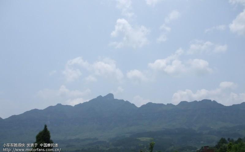 好天气,从重庆到贵州尧龙山自然风景区摩行