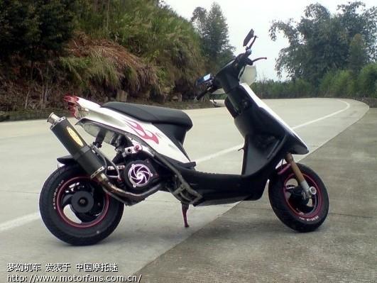 电动车 摩托 摩托车 531_399