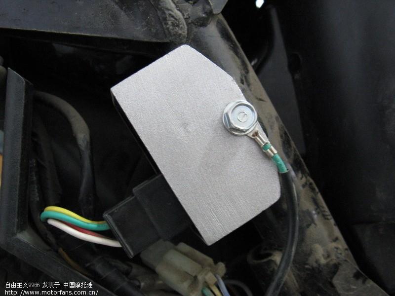 五羊本田-锋影 03 我的锋影换调压整流器排除电瓶