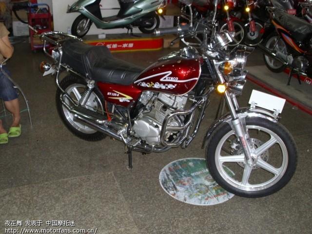 春兰双缸双排125太子· - 进口品牌 - 摩托车论坛