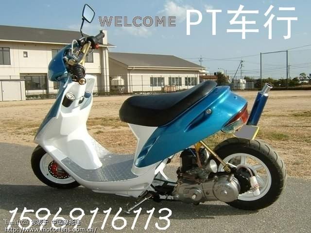 平罗摩托车改装,骑乐无穷高清图片