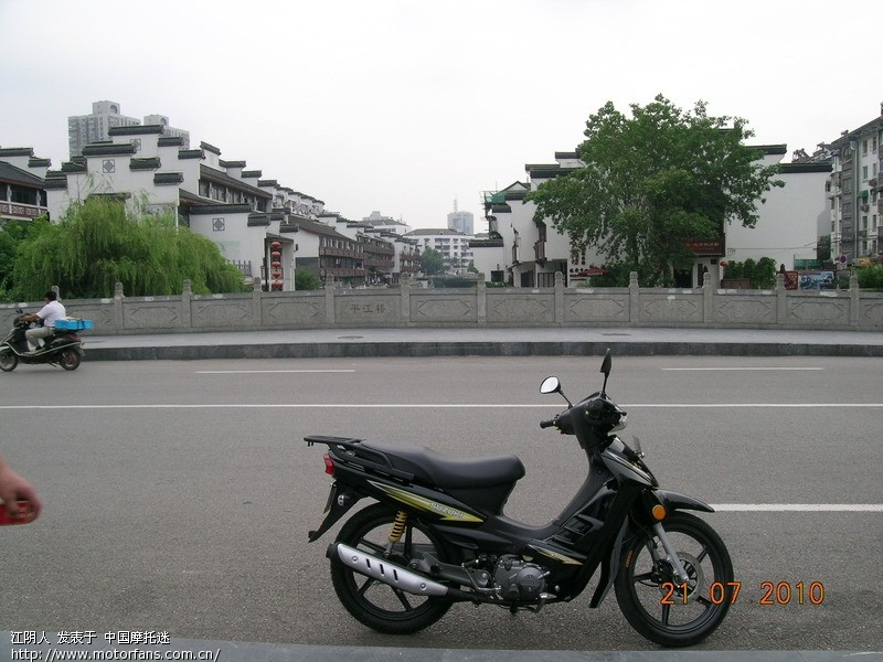 金城铃木sj110-e天星自驾游夫子庙---秦淮风光(大量高清图)