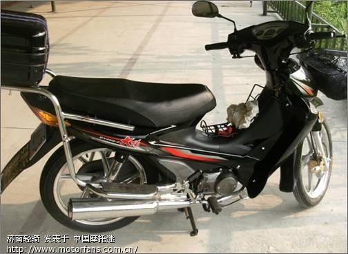 新车dy48q-2上图 - 弯梁世界 - 摩托车论坛 - 中国第