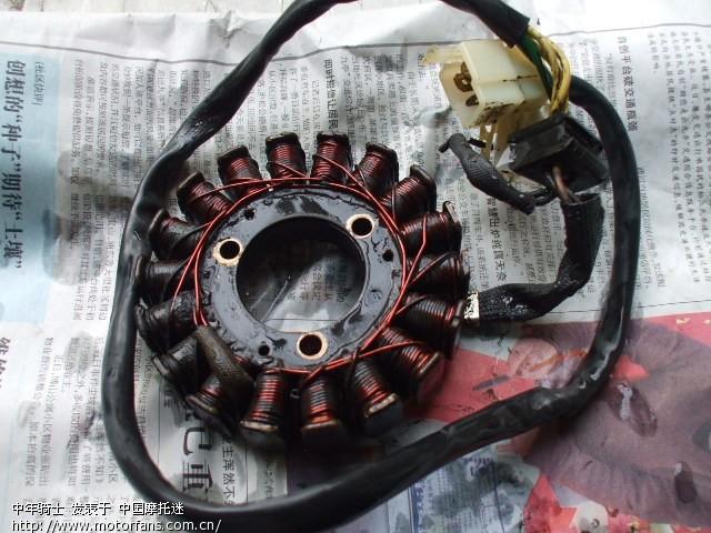 18级铃木磁电机线圈