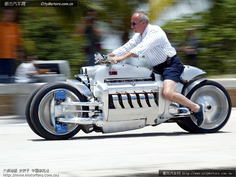 世界最快 最昂贵的摩托车 道奇 战斧高清图片