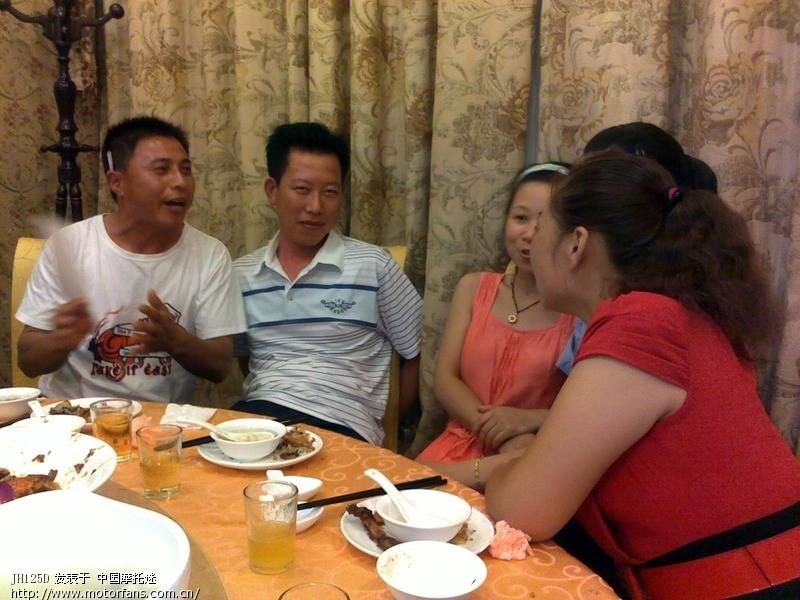 托车论坛 弯梁世界 今天92年的同学聚会了 中国第一摩托车论坛 摩旅