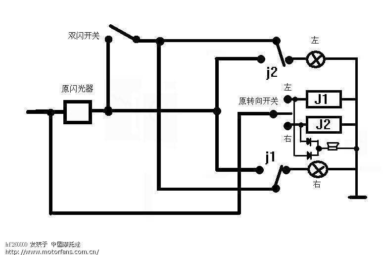 再给大家设计个转向优先的双闪电路(加刹车双闪,另一图加装转向蜂鸣器