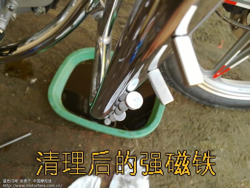 EN125 2A换机油过程 豪爵铃木